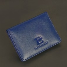 Classic Leather Wallet (261)